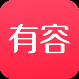 有容乃大app