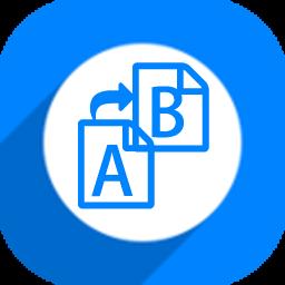 神奇文件批量修改软件v2.0.0.240 官方版