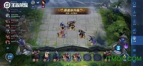 王者荣耀自走棋最强阵容搭配推荐