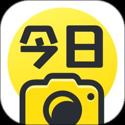 水印相机免费手机版