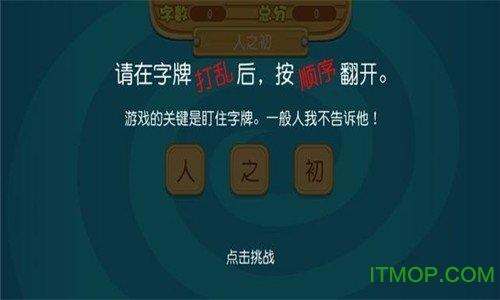 成�Z�D�D�D�t包版 v1.0.2 安卓版 0