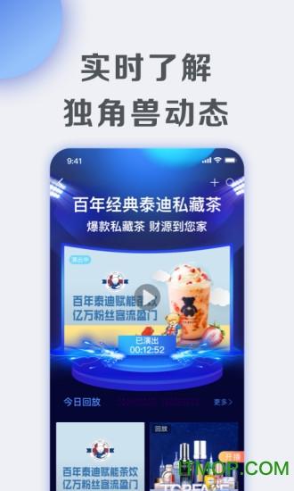 天九老板云 v3.5.1 安卓版 0