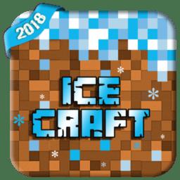 我的冰雪世界中文版v1.2.5 安卓版