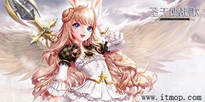 圣天使�鸶�