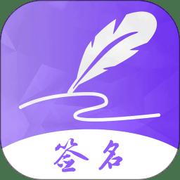 手����g�名app