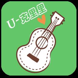 尤克里里教程app