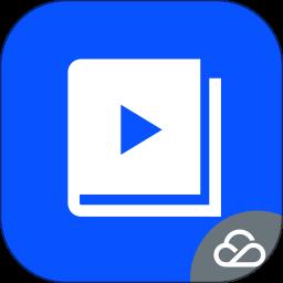 腾讯云互动课堂v1.2.1.133 安卓版