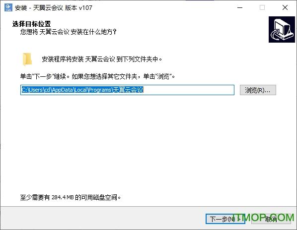 中���信天翼云���h��X客�舳�(CloudMeeting) v107 官�W最新版本 0