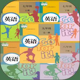 初中英语学习伴侣v2.16 安卓版