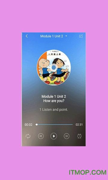 掌上新��嗜�年�起�c�O果版 v2.3.3 iPhone版 1