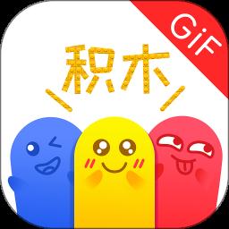 积木表情包v1.4.0 安卓版