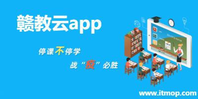 �M教云app