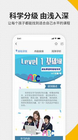 一元ABC v1.0.4 安卓版 1