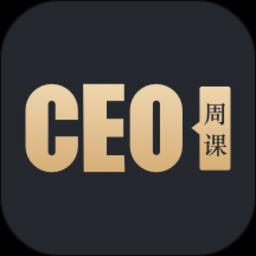 CEO周�n