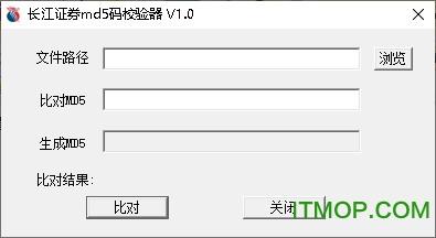 �L江�C券MD5�a校�器
