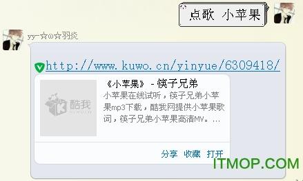 酷q羽炎自定�x插件 v1.1.1 全新版 0