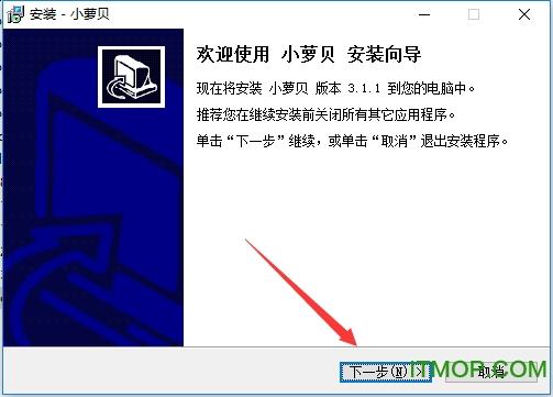小�}�控�C大�� v0.9.16 最新PC版 0