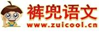 北京最�旖逃�科技有限公司