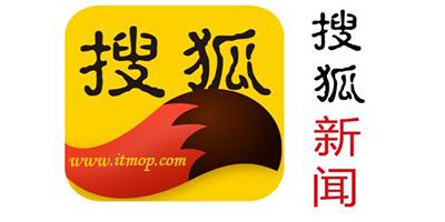 搜狐新闻所有版本_搜狐新闻客户端_搜狐新闻最新版下载