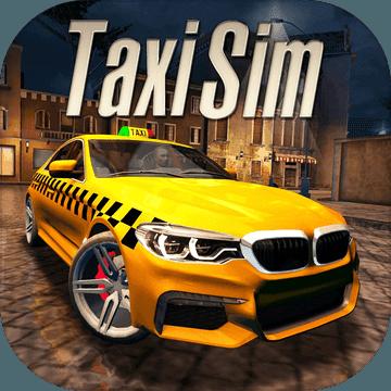 taxi sim 2020无限金币版