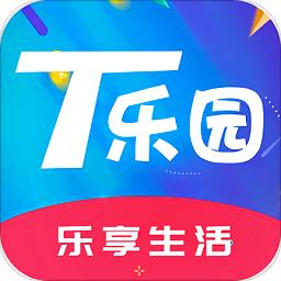 淘乐园app