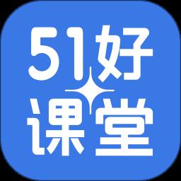 51好�n堂�W生版