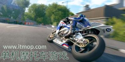 单机摩托车游戏