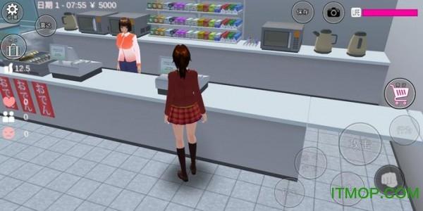 樱花校园模拟器汉化(SAKURA School Simulator) v1.033.06 安卓最新版 0