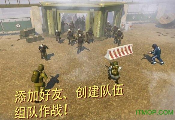 战术冷却tacticool手游 v1.13.4 安卓最新版 3