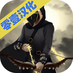 零壹汉化骷髅塔城堡防御中文版