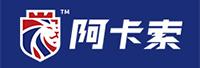深圳市阿卡索�Y�股份有限公司