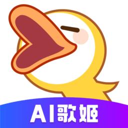 唱鸭app苹果版