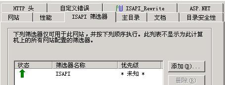 ISAPI Rewrite���FIIS�D片防�I�