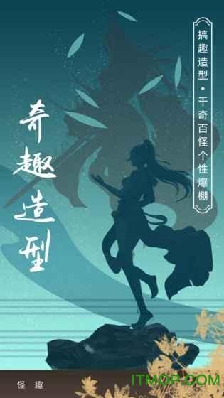 �o�承∪�拳 v1.0 安卓版 0