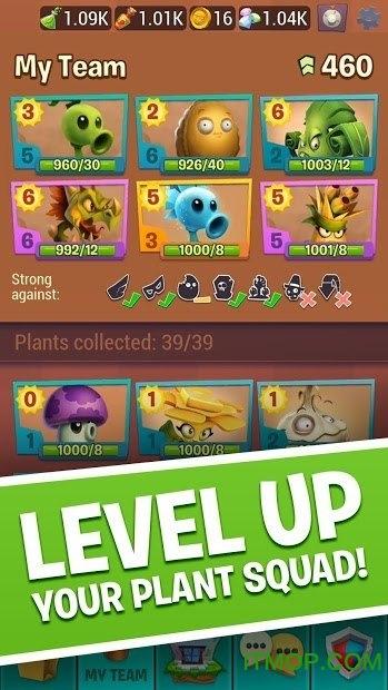 植物大战僵尸3国际测试版游戏