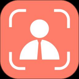 证件照手机软件免费版