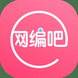 网编吧v2.6 安卓版