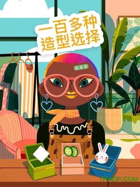 托卡美发沙龙4破解版(Toca Hair Salon 4) v1.3.1-play 安卓中文版 2