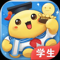 出口成章app学生版2020