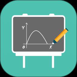 课桌app电脑版