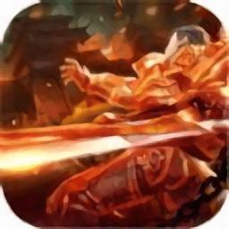 弑神暗刃v5.6.0 安卓版
