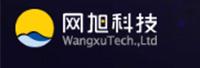 深圳市�W旭科技有限公司
