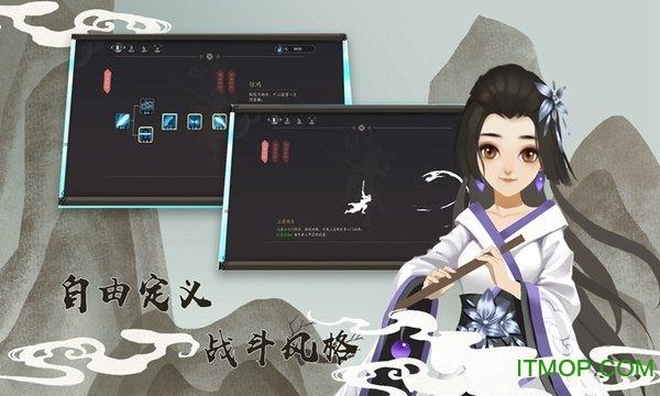 牧剑手游 v1.0.0 安卓版 1