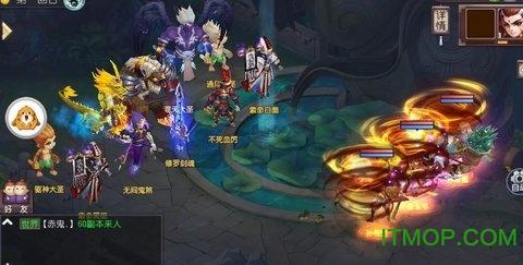 神武风云3游戏 v4.3.0 安卓版 0