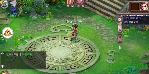 神武风云3游戏 v4.3.0 安卓版 1