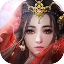 百恋封仙v5.6.0 安卓版