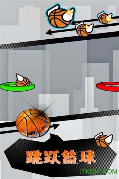 跳跃篮球 v1.0.1 安卓版 2