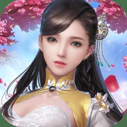 神皇刀尊v5.6.0 安卓版