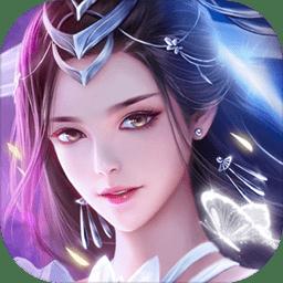 诸世王者仙侠修仙v7.3.0.0 安卓版