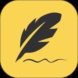 轻记事本v1.2.4 安卓版